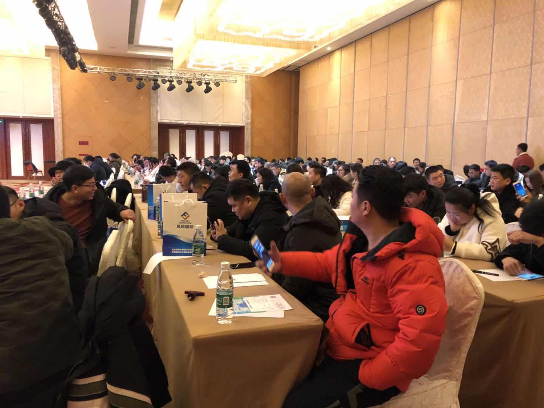 万唯携手eBay中国成功举办首场连云港招商会